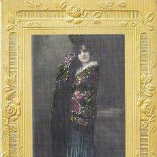 Libros de segunda mano: FRANCISCO AYALA: LA IMAGEN DE ESPAÑA (CONTINUIDAD Y CAMBIO EN LA SOCIEDAD ESPAÑOLA). ALIANZA, 1986. Lote 170294628