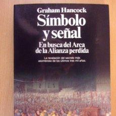 Libros de segunda mano: SÍMBOLO Y SEÑAL. EN BUSCA DEL ARCA DE LA ALIANZA PERDIDA / GRAHAM HANCOCK / 1ª EDIC. 1993. PLANETA. Lote 182215465