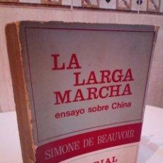 Libros de segunda mano: 185-LA LARGA MARCHA, ENSAYO SOBRE CHINA, SIMONE DE BEAUVOIR, 1º EDICION, BUENOS AIRES. Lote 183389930