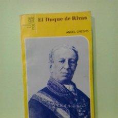 Libros de segunda mano: LMV - EL DUQUE DE RIVAS. ÁNGEL CRESPO. Lote 183719205