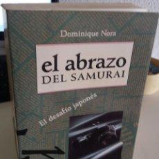 Libros de segunda mano: EL ABRAZO DEL SAMURAI - NORA, DOMINQUE . Lote 184699028