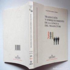 Libros de segunda mano: VALENTÍN GARCÍA YEBRA, TRADUCCIÓN Y ENRIQUECIMIENTO DE LA LENGUA DEL TRADUCTOR. Lote 194260717