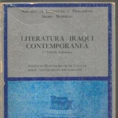 Libros de segunda mano: LITERATURA IRAQUI CONTEMPORANEA. Lote 194587270