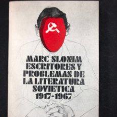 Libros de segunda mano: ESCRITORES Y PROBLEMAS DE LA LITERATURA SOVIÉTICA 1917 A 1967, M. SLONIM - Nº540 ALIANZA EDITORIAL. Lote 194680276