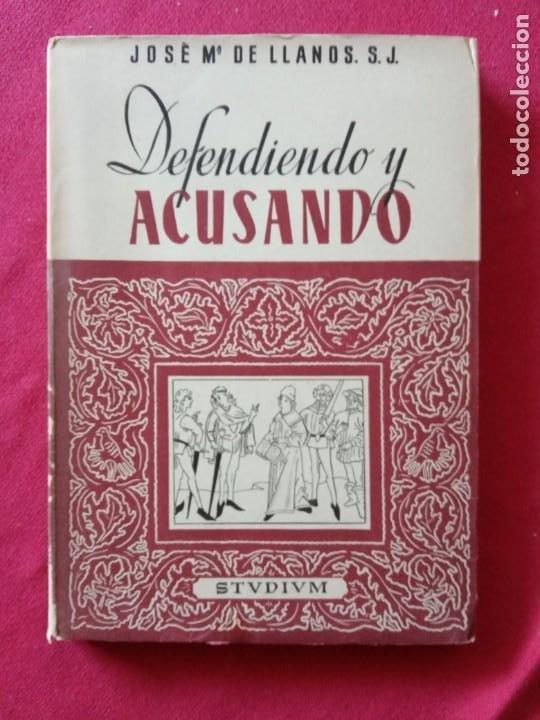DEFENDIENDO Y ACUSANDO, JOSE Mª DE LLANOS S. J. TOMO 1º. 1950. (Libros de Segunda Mano (posteriores a 1936) - Literatura - Ensayo)