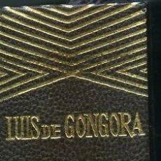 Livres d'occasion: LUIS DE GÓNGORA, OBRAS COMPLETAS, AGUILAR. Lote 197463917