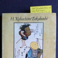 Libros de segunda mano: DEL FEUDALISMO AL CAPITALISMO. PROBLEMAS DE LA TRANSICIÓN - H.KOHACHIRO TAKAHASHI . DESCATALOGADO. Lote 199215828