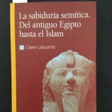 Libros de segunda mano: LA SABIDURIA SEMITICA. DEL ANTIGUO EGIPTO AL ISLAM, CLAIRE LALOUETTE. Lote 201659873