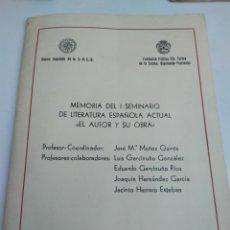 Libros de segunda mano: MEMORIA DEL 1 SEMINARIO DE LITERATURA ESPAÑOLA ASTUAL EL AUTOR Y SU OBRA VV AA AVILA 1981. Lote 207219375