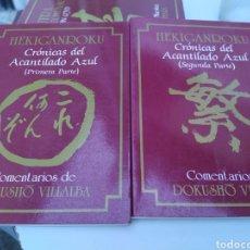 Libros de segunda mano: CRÓNICAS DEL ACANTILADO AZUL HEKIGANROKU TEXTOS DE LA TRADICION ZEN 1991. Lote 207234693