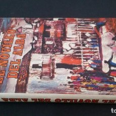 Libros de segunda mano: 1971 - JULIO ESCOBAR - EL NOVILLO DEL ALBA - 1ª ED., DEDICADO. Lote 213756702