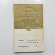 Libros de segunda mano: PIO BAROJA. FINAL DEL SIGLO XIX Y PRINCIPIOS DEL XX. GALERIA DE TIPOS DE LA EPOCA,MEXICO 1989. Lote 214841890