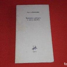 Libros de segunda mano: INSTANTES GRIEGOS Y OTROS SUEÑOS. HUGO VON HOFMANNSTHAL.. Lote 222025003