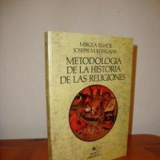 Libros de segunda mano: METODOLOGÍA DE HISTORIA DE LAS RELIGIONES - MIRCEA ELIADE - PAIDÓS, MUY BUEN ESTADO. Lote 222616938