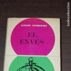Libros de segunda mano: EL ENVÉS. ÁLVARO CUNQUEIRO. EDITORIAL TÁBER. Lote 227666165