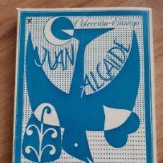 Libros de segunda mano: 2.2 COLECCIÓN JUAN ALCAIDE. CINCO ESTUDIOS ALCAIDIANOS. VALDEPEÑAS. EDICIÓN LIMITADA, NUM. 25. Lote 229657840