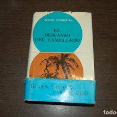 Libros de segunda mano: EL DESCANSO DEL CAMELLERO. ÁLVARO CUNQUEIRO. EDITORIAL TÁBER. Lote 231299815