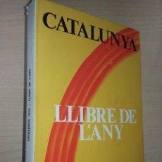 Libros de segunda mano: CATALUNYA LLIBRE DE L´ANY 1976 (L´AVENÇ). Lote 232329815