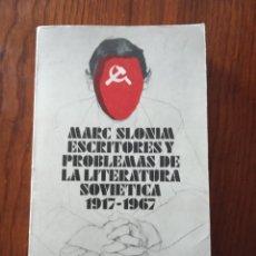 Libros de segunda mano: ESCRITORES Y PROBLEMAS DE LA LITERATURA SOVIÉTICA 1917-1967 - MARC SLONIM.. Lote 236377725