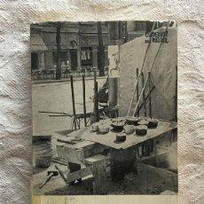 Libros de segunda mano: PERFILES DEL HAMBRE - DEMETRIO CASADO. Lote 237398425