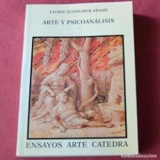 Libros de segunda mano: ARTE Y PSICOANALISIS - LAURIE SHNEIDER ADAMS - ENSAYOS CATEDRA. Lote 242270080