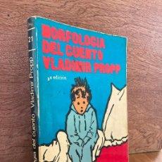 Livres d'occasion: MORFOLOGIA DEL CUENTO - VLADIMIR PROPP - EDITORIAL FUNDAMENTOS - GCH. Lote 243567395