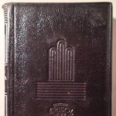 Libros de segunda mano: AZORÍN - EL ARTISTA Y EL ESTILO - MADRID 1946. Lote 245912510