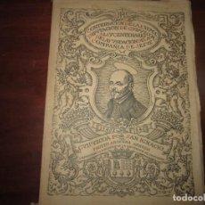 Libros de segunda mano: GUIPUZCOA POR SAN IGNACIO FAUSTO AROCENA ARREGUI 1941 DONOSTIA DEDICADO POR AUTOR. Lote 246192130