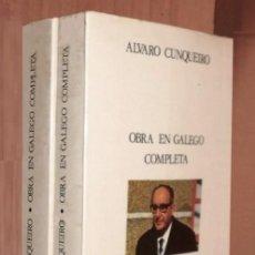 Libros de segunda mano: ALVARO CUNQUEIRO. OBRA EN GALEGO COMPLETA. 2 TOMOS. (TOMO I + TOMO II). GALICIA.. Lote 275921648