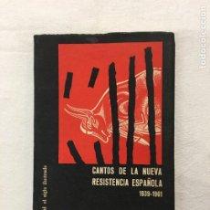 Libros de segunda mano: S. LIBEROVICI Y M. L. STRANIERO. CANTOS DE LA NUEVA RESISTENCIA ESPAÑOLA. 1939-1961. MONTEVIDEO,1963. Lote 293829688