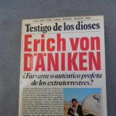 Libros de segunda mano: TESTIGO DE LOS DIOSES. Lote 48163218