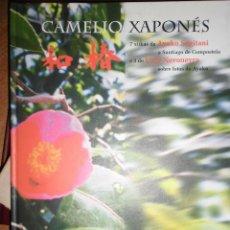 Libros de segunda mano: INTERESANTE LIBRO DE FOTOS JAPON CAMELIO XAPONES AYAKO SUGITANI A SANTIAGO COMPOSTELA 1995. Lote 53892674
