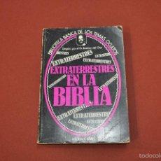 Libros de segunda mano: EXTRATERRESTRES EN LA BIBLIA - DR. JIMENEZ DEL OSO - TEMAS OCULTOS. Lote 55318756