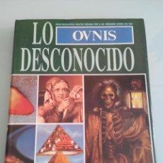 Libros de segunda mano: LO DESCONOCIDO OVNIS TOMO V - FERNANDO JIMENEZ DEL OSO. Lote 55816367