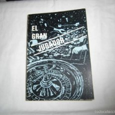 Libros de segunda mano: EL GRAN JUGADOR .RICARDO MERINO.EDITA RUIZ FLORES 1981. Lote 57398057