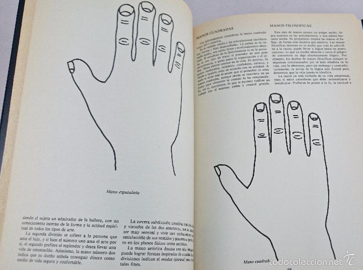 Libros de segunda mano: EL PODER DE LA QUIROMANCIA. COMO ANALIZAR EL PODER DE LAS MANOS. DR. LEONARD WOLF - Foto 3 - 57641816