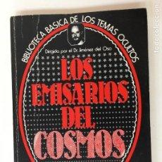 Libros de segunda mano: LOS EMISARIOS DEL COSMOS POR DR. JIMENEZ DEL OSO. Lote 64322531
