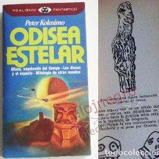 Libros de segunda mano: ODISEA ESTELAR LIBRO PETER KOLOSIMO MISTERIO ¿ UFOLOGÍA ? MITOLOGÍA DE OTROS MUNDOS DIOSES Y ESPACIO. Lote 74220323