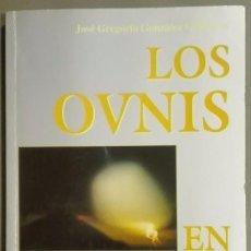 Libros de segunda mano: LOS OVNIS EN CANARIAS. FENÓMENOS EXTRAÑOS EN LOS CIELOS ISLEÑOS. JOSÉ GREGORIO GONZÁLEZ GUTIÉRREZ. Lote 80343029