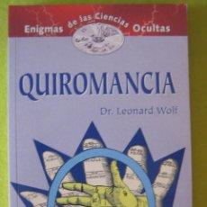 Libros de segunda mano: QUIROMANCIA _ LEONARD WOLF. Lote 84295612