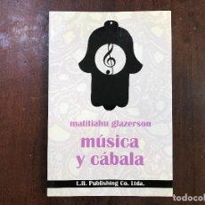 Libros de segunda mano: MÚSICA Y CÁBALA - MATITIAHU GLAZERSON. Lote 93772869