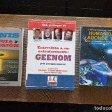 Libros de segunda mano: LOTE DE 3 LIBROS DE UFOLOGÍA - DIFÍCILES DE CONSEGUIR - OVNIS - EXTRATERRESTRES - CONTACTADOS. Lote 94461722