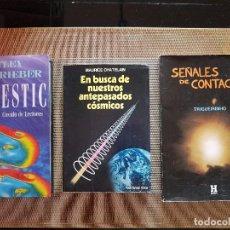 Libros de segunda mano: LOTE DE 3 LIBROS DE UFOLOGÍA - DIFÍCILES DE CONSEGUIR - OVNIS - EXTRATERRESTRES - ROSWELL. Lote 94463542