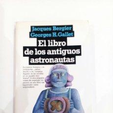 Libros de segunda mano: EL LIBRO DE LOS ANTIGUOS ASTRONAUTAS JAQUES BERGIER UFOLOGIA OVNIS EXTRATERRESTRES. Lote 132348157