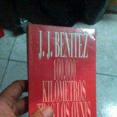 Libros de segunda mano: J.J.BENITEZ 100.000 KILOMETROS TRAS LOS OVNIS. OVNI. MIL. Lote 112894323