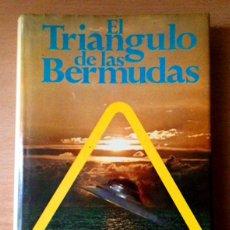 Libros de segunda mano: EL TRIANGULO DE LAS BERMUDAS - CHARLES BERLITZ - OVNIS. Lote 113959459