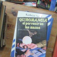 Libros de segunda mano: LIBRO QUIROMANCIA EL PORVENIR EN LAS MANOS MARC PERRIER 1986 EDITORS S.A L-8136-260. Lote 114201127