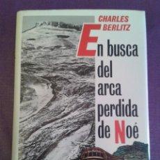 Libros de segunda mano: EN BUSCA DEL ARCA PERDIDA DE NOÉ-CHARLES BERLITZ. Lote 114818395