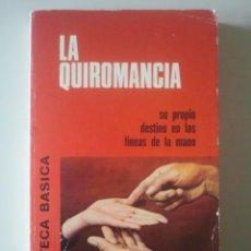 Libros de segunda mano: LA QUIROMANCIA - BIBLIOTECA BÁSICA BRUGUERA - 1973. Lote 120485667