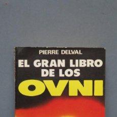 Libros de segunda mano: EL GRAN LIBRO DE LOS OVNI. PIERRE DELVAL. Lote 147572005
